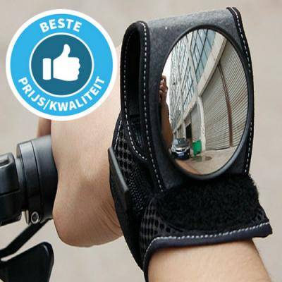 Achteruitkijkspiegel - Fietsspiegel Polsband